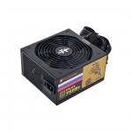 Блок питания Thermaltake RU W Series Neva 750W (W0427RE)